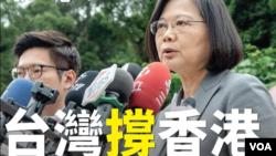 台灣總統蔡英文2019年6月10日透過臉書表示支持香港人民遊行的訴求(蔡英文臉書截圖)