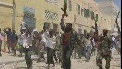 يک رهبر ديگر القاعده در سومالی کشته شد