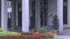 台灣宣布關閉部分海外代表處