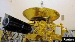 Tàu thăm dò vũ trụ New Horizons của NASA được trưng bày tại Trung tâm Không Gian Kennedy, Cape Canaveral, Florida.