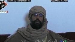 2011-11-22 美國之音視頻新聞: 利比亞星期二公佈新過渡政府人選