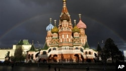 Красная площад. Москва