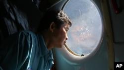 Tìm kiếm chuyến bay MH370