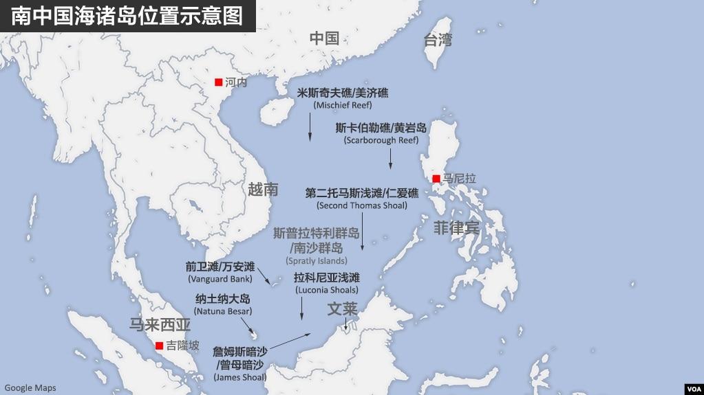 南中国海诸岛位置示意图(photo:VOA)