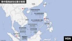 南中國海諸島位置示意圖