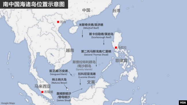 南中国海诸岛位置示意图
