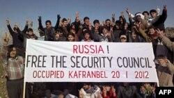 Demonstracije protiv sirijskog predsednika Bašara Al-Asada i Rusije u Kafranbelu blizu Idliba.