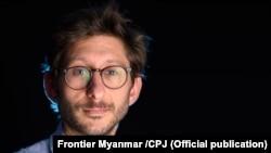Frontier Myanmar အုပ္ခ်ဳပ္မႈအယ္ဒီတာ Deniel Fenster. (ဓာတ္ပုံ-Frontier Myanmar / CPJ)