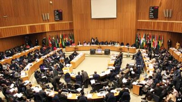 18th Ordinary Session of the Executive Council in Addis Ababa, Ethiopia, January 27, 2011