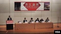 兩岸學者及民進黨成員最近在香港出席論壇,探討中國新領導人上台後,兩岸展開政治對話的可能性(美國之音湯惠芸)