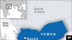 Airstrike on Yemen Mosque Kills 7