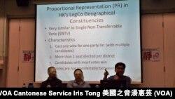 香港天主教團體舉辦論壇分析立法會選舉制度 (攝影:美國之音湯惠芸)