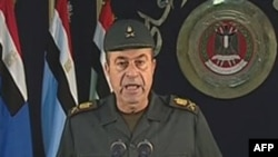 Trung Tướng Mohsen el-Fangari