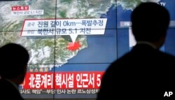 FILE - People walk by a screen showing the news reporting about an earthquake near North Korea's nuclear facility, in Seoul, South Korea, Wednesday, Jan. 6, 2016.