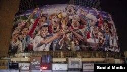 تصویر بیلبوردی در تهران برای حمایت از تیم ملی فوتبال ایران در جام جهانی ۲۰۱۸، که هیچ زنی در آن حضور ندارد و با انتقاد روبرو شد.