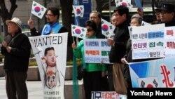 지난 10일 한국 시민단체 회원들이 서울에서 열린 '어나니머스 대북 4개 항 요구 지지 성명발표 및 이적행위 규탄 수사촉구 기자회견'에서 '우리 민족끼리' 가입자 진상조사 촉구와 관련한 메시지가 담긴 손팻말을 들고 있다. (자료사진)
