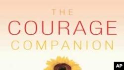 新书《勇气陪伴--如何带着真正的能力生活》的封面