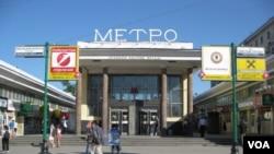 莫斯科的一處地鐵站,俄羅斯期盼中國投資基礎設施。(美國之音白樺拍攝)