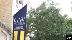 乔治华盛顿大学的一所小楼及其旗帜