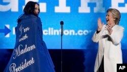 کیتی پری در کمیپن هیلاری کلینتون ۲۰۱۶