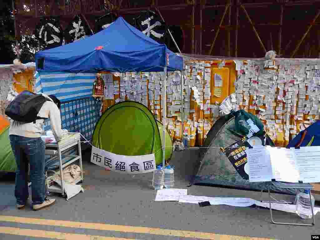 一批香港市民在金钟占领区发起接力绝食行动