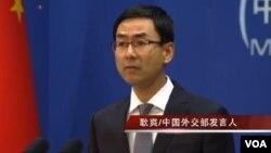 Phát ngôn viên Bộ Ngoại giao Trung quốc Cảnh Sảng