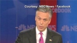 Republican Presidential Field Shrinks, Huntsman Withdraws