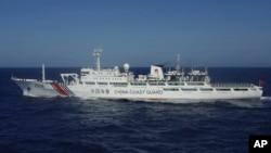 日本海岸警衛隊於2013年7月24日發放的一張圖片顯示﹐中國一艘船在有爭議海域游弋。