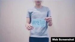 香港知名百米跨欄運動員呂麗瑤公開遭性侵經歷(呂麗瑤facebook圖片)