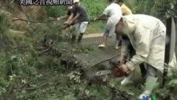 2011-09-04 美國之音視頻新聞: 颱風塔拉斯襲擊日本死亡上升