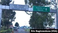 Umupaka w' u Rwanda na Uganda i Cyanika