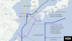 东中国海地区防空识别区