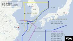 東中國海地區防空識別區