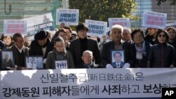 Lee Chun-sik, 94 tahun, korban kerja paksa zaman pendudukan Jepang di Semenanjung Korea sebelum Perang Dunia II berakhir, duduk di kursi roda dalam unjuk rasa di Mahkamah Agung di Seoul, Korea Selatan, 30 Oktober 2018. (Foto: AP)
