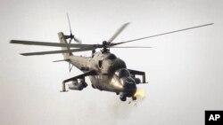 یک مسوول نظامی طالبان نیز در این حمله کشته شده است