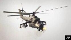دا په تېر یو نیم کال کې د افغان هوايي ځواکونو درېیمه هلیکوپتره ده، چې په فراه ولایت کې غورځیږي