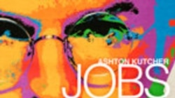 Movie Review: Jobs