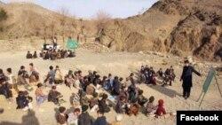 fata school