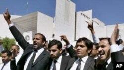 ججوں کی تقرری کے سرکاری فیصلے کے خلاف وکلا ء کی طرف سے عدالتوں کا بائیکاٹ