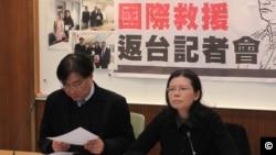 李净瑜:营救李明哲的国际行动进入新的阶段