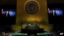 جریان سخنرانی خانم اردرن در مجمع عمومی ملل متحد