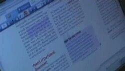Առցանց դասագրքեր