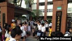 """台北大同区太平国小大楼正面上写着""""做一个堂堂正正的中国人"""""""