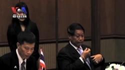 U.S. Burma and Thailand Launch Anti-Malaria Cooperation Agreement
