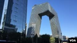 北京中國中央電視台暨中國環球電視網大樓(美國之音葉兵拍攝)