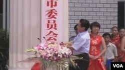 Trung Quốc thành lập Thành phố Tam Sa.