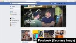 Facebook Watch Watchlist