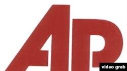 Sigla e Associated Press