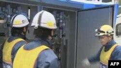 Phái đoàn IAEA thăm một nhà máy điện hạt nhân ở Nhật Bản