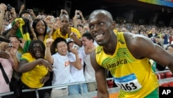 Usain Bolt 2008.